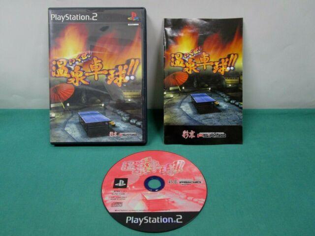 PlayStation2 -- Ikuze! Hot Springs Table Tennis. -- PS2. JAPAN GAME. 31873