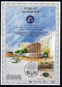 ISRAEL-1997-STAMPS-WORLD-CONGRESS-OF-DENTAL-MEDICINE-SOUVENIR-LEAF-CARMEL-273