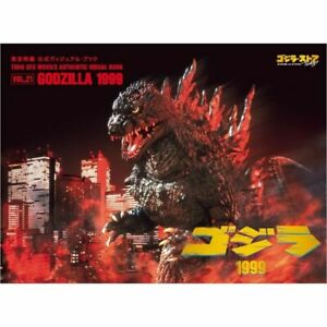 Godzilla-Store-Limited-TOHO-SFX-MOVIES-official-visual-book-vol-21-Godzilla-1999