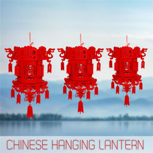 Chinese Hanging Lantern Knots Tassels Auspicious Red Cyclinders Good Luck Charms