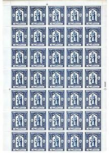 1897 Prince Of Wales Hospital Fund 1/- étiquettes En Complet Comme Neuf Feuille De 40...-afficher Le Titre D'origine