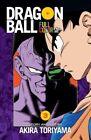Dragon Ball Full Color Freeza Arc: 3 by Akira Toriyama (Paperback, 2016)