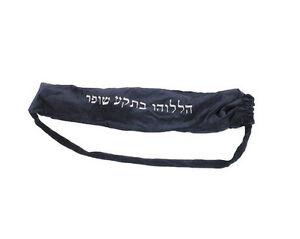 Velvet-Yemenite-Shofar-Pouch-Bag-with-Book-Pocket-LG