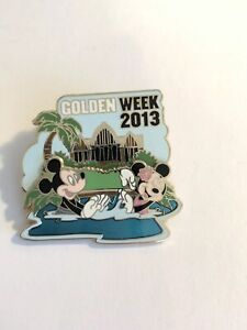 Aulani-Golden-Week-2013-Mickey-And-Minnie-Disney-Pin-LE-B4