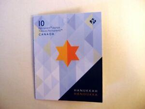 2017-Rare-Recalled-Error-Hanukkah-stamp-booklet-10-Permanent-Stamps-PERFECT