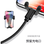 thumbnail 7 - Car Air Vent Mount Gravity Cradle Holder Stand for iPhone Mobile Cell Phone GPS