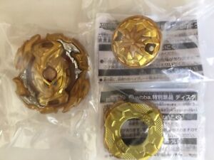 Not Sale Beyblade Burst GT Sting Disc Gold Turbo Ver very Rare JP Limited Ver