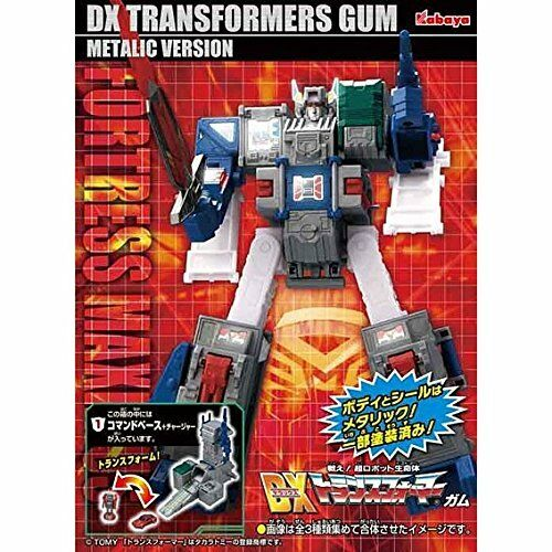 Transformers Gum Kabaya DX Fortress Maximus Metallic ver. Model Kit Set of 3