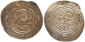 Sasanian-Empire-Khusro-II-591-628-AD-AR-Drachm-Toned-Choice-XF-YZ-Yr-33
