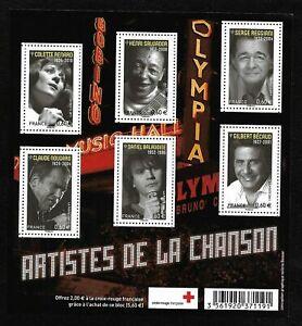 Bloc-Feuillet-2011-N-F4605-Timbres-France-Neufs-Artistes-de-la-Chanson