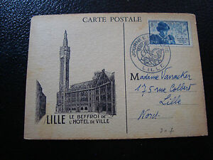 FRANCE-carte-1er-jour-13-10-1945-journee-du-timbre-CY17-french