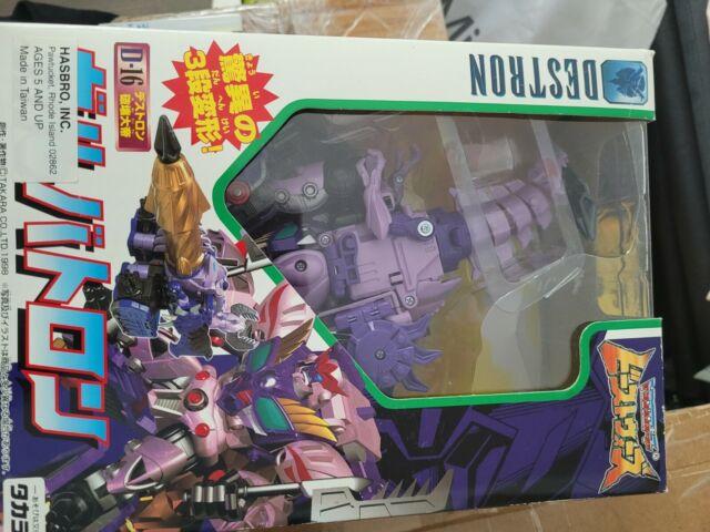 Transformers beast wars galvatron
