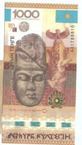 Kazakhstan-2013-Commemorative-Banknote-unc-1000-Tenge