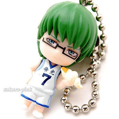 Shintaro Midorima Kuroko no Basuke Basketball mini Figure Key Chain Authentic