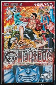 Details about One Piece Film STAMPEDE Comic No 10089 Japan Limited Movie  Theater Bonus Book