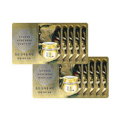 MISSHA MISA Gold Snow Radiance Eye Cream Samples - 10pcs (New)