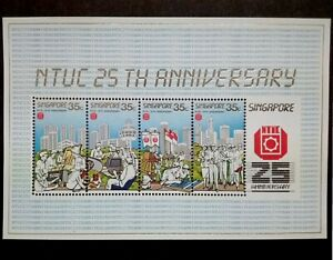 Singapore-1986-NTUC-25th-Anniversary-Mini-ature-Sheet-MNH