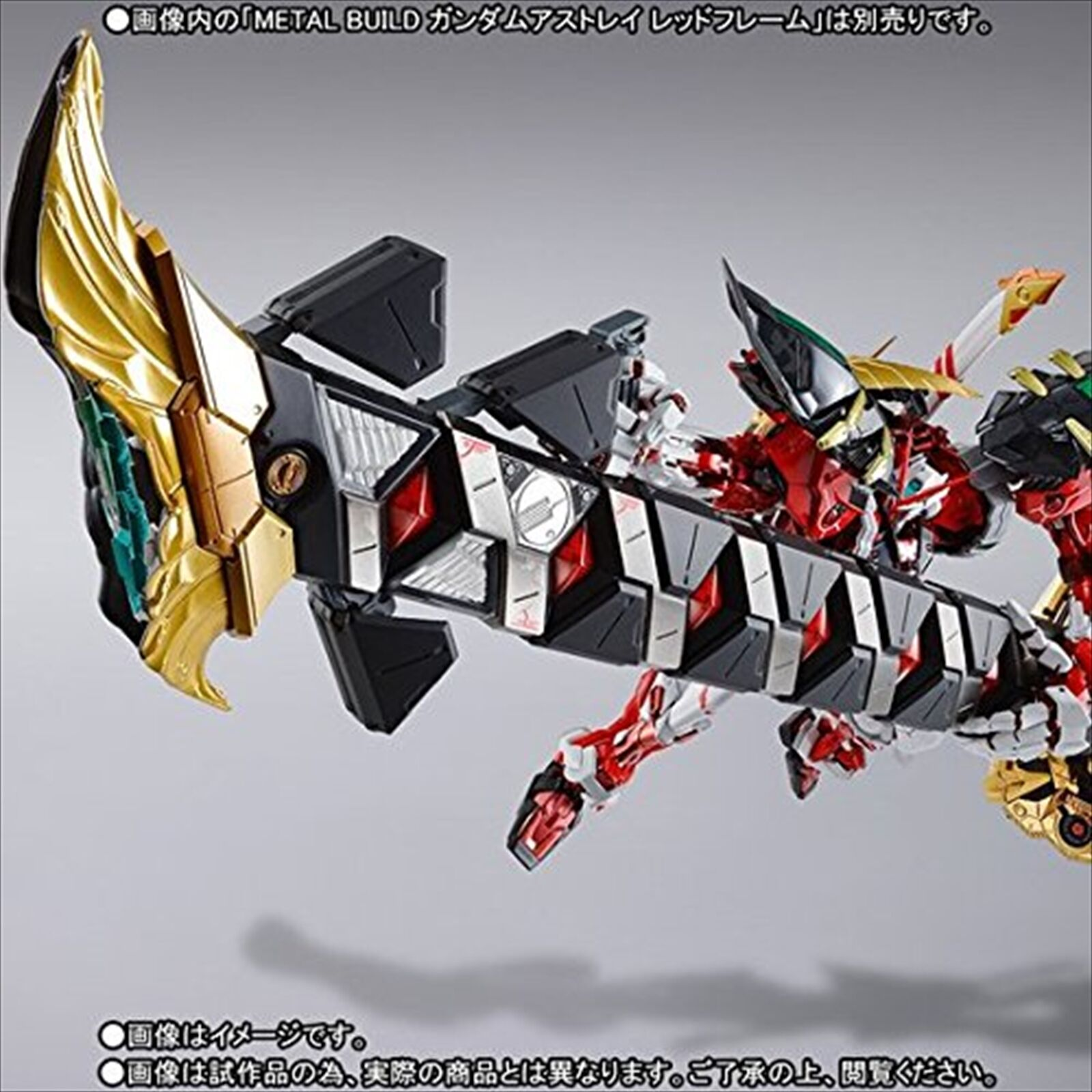 METAL BUILD Gundam POWERED RED & 150 GERBERA STRAIGHT Power Option Set F S NEW