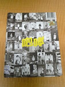 Exo-The-First-Album-XOXO-Repackage-Cd-and-Photo-Booklet-K-Pop-Korean-2013