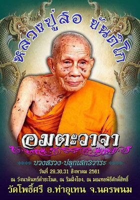 INN KU Oil Charm LP Sor Thai Occult Amulet Luck Attrac Love Magic Talisman #2