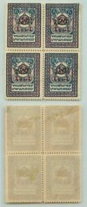 Armenia-1922-SC-317-mint-block-of-4-small-damage-e2066