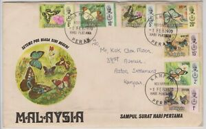 Mazuma *S226 Malaysia FDC 1971 Butterfly Perak Error Chop 1FEB1970 *Addressed