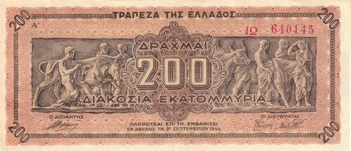 Greece 200 Million Drachma 1944 WWII Hyper Inflation Note//p131a//Nice EF//AU