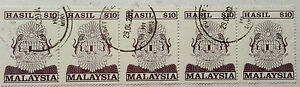 Malaysia Used Revenue Stamps - 5 pcs $10 Stamp (Old Design Big Size)