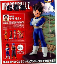 Banpresto Dragon Ball Z DXF Super Structure Vol.1 Vegeta PVC Figure