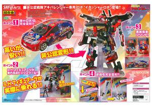 S. h. Figuarts Machine Itashar (itasha) Robo-Hikonin Sentai Akibaranger