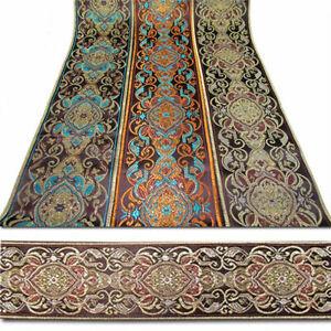 Retro-Floral-Silk-Fringe-Embroidered-Jacquard-Ribbon-Trim-Braid-Fringe-Trimmings