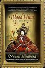 A Mas Arai Mystery: Blood Hina 4 by Naomi Hirahara and Terry Teachout (2010, Hardcover)