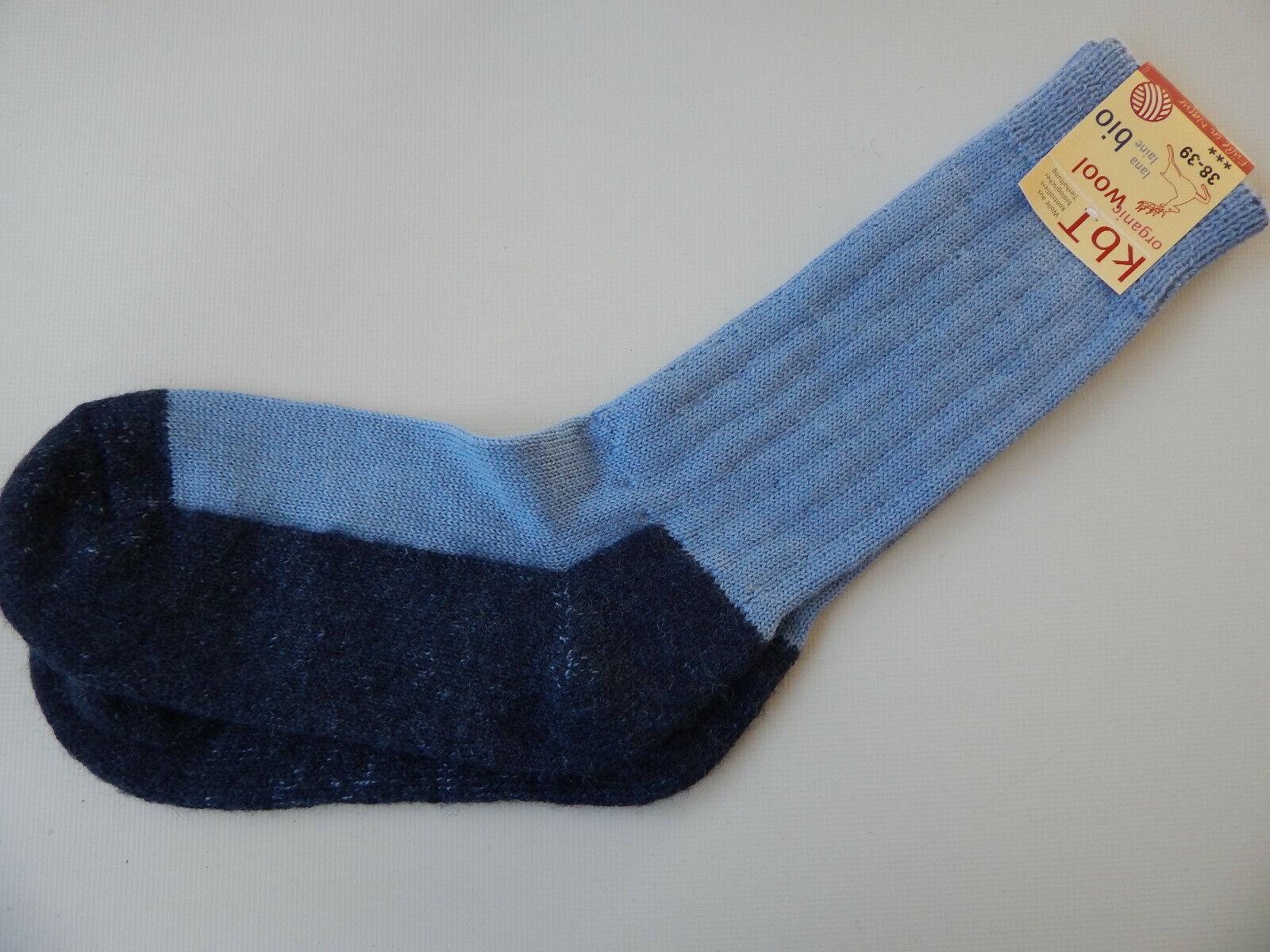 Hirsch-Natur Trekking- Wandersocke melange Bio Wolle 100%Schurwolle kbT Socken