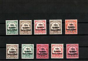 GERMANY COLONIES TOGO British-Bes.Mi .1-9.Pr..MH SIGNED