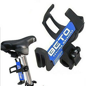 Bicycle Water Bottle Clamp Cage Mount Holder Adapter For Handlebar SeatPost