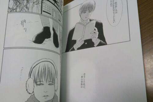 Boku no Otousan Doujinshi Hannibal yaoi Hannibal X Will A5 58pages