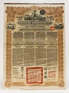 CHINESE-REORGANIZATION-GOLD-LOAN-OF-1913-BOND