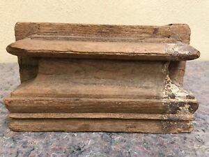 Antique-Carved-Wood-Column-Base-Single-Piece-Of-Wood