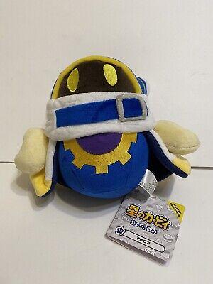 KP14-4.7/' Marx Stuffed Plush Sanei Kirby Adventure All Star Collection
