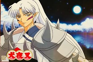Assured, inuyasha sesshomaru and kagome