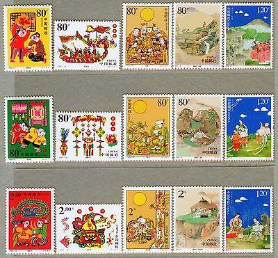 China 2000-2 - 2010-8 Chinese Festivals - 5 Full sets