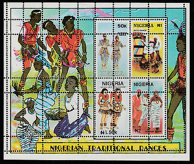 Nigeria 303 1992 Traditional Dances M/sheet Major Perf Error Unmounted Mint Excellent Quality
