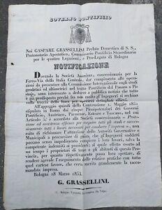 1853-11-ECCEZIONALE-MANIFESTO-SULLA-COSTRUZIONE-STRADA-FERRATA-PANARO-PISTOIA