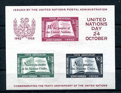 Briefmarken Uno New York Block 1 Einwandfrei Postfrisch ..............................2/2929
