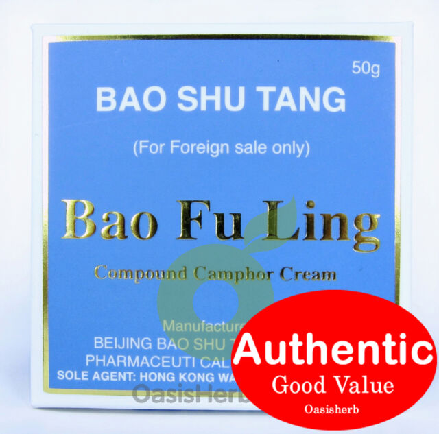 Bao Fu Ling 50g - Bao Shu Tang - Beijing Pain Burn (New!)