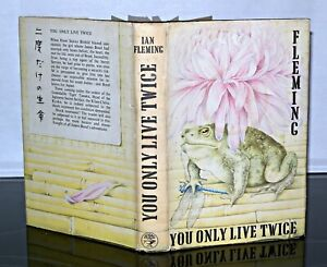 You-Only-Live-Twice-Ian-Fleming-HB-DJ-First-Edition-2nd-Impression-J-Cape
