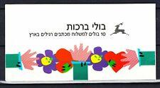 Israel  1989 Nr. 1149 MH 27 postfrisch.