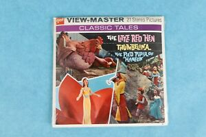 VINTAGE VIEW-MASTER 3D REEL PACKET B319 THE LITTLE RED HEN SEALED