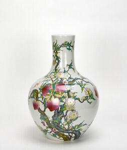 Fine-Chinese-Qing-Qianlong-MK-Famille-Rose-9-Peach-Globular-Porcelain-Vase