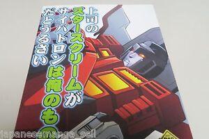 Doujinshi-Transformers-Starcream-X-Ratterap-B5-34pages-Gufu-Kandagawa-Jyoushi